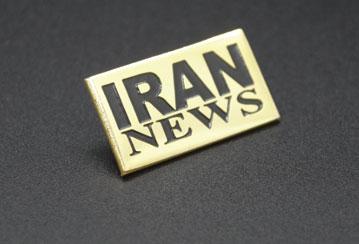 بج سینه – ایران نیوز