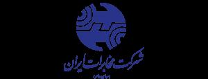 شرکت مخابرات ایران